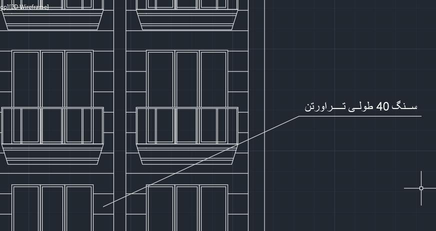 جزئیات نما ساختمان مسکونی 5 طبقه