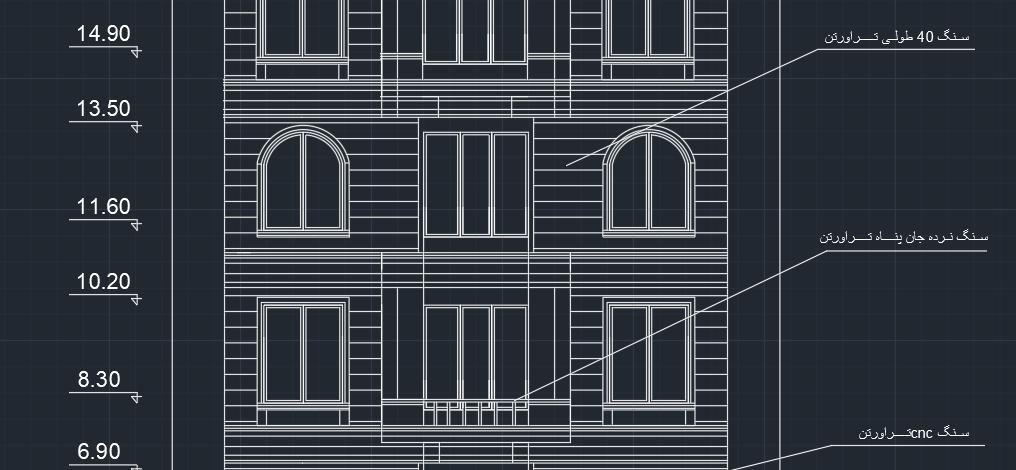 دتایل نما ساختمان سنگی 1